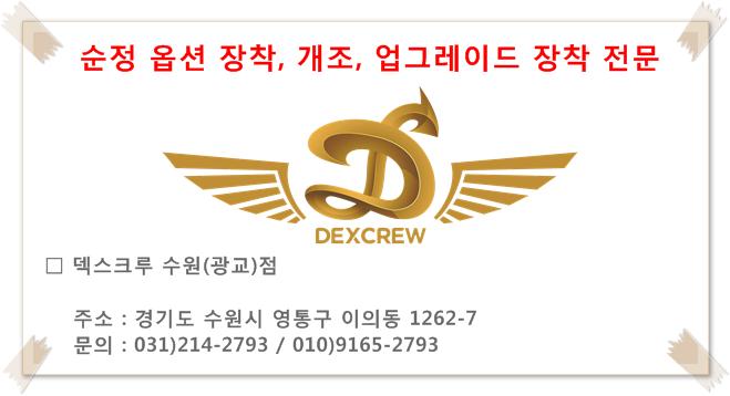 d99295110fd1ea3f2135025c0284dccd_1409617